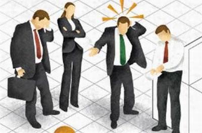 grupo-de-trabalho